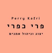 perrykafri_agency